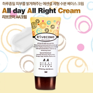 Rivecowe AA Cream 40ml, All day All Right Cream