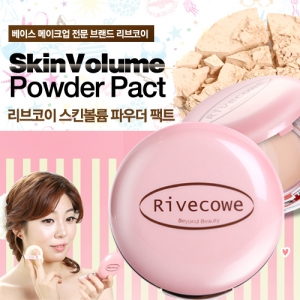 Rivecowe Skin Volume Powder Pact SPF30 PA++ 12g