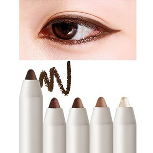 Bbia Last Auto Gel Eyeliner Wedding edition 0.5g